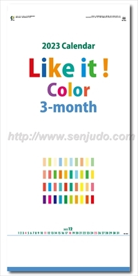 IC-302 Like it! color 3-month (ミシン目入)