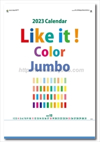 IC-522 Like it! Color Jumbo