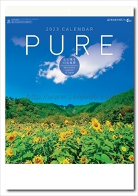 NK-34 PURE〜癒やしの日本風景〜