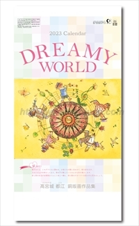 NK-906 DREAMY WORLD